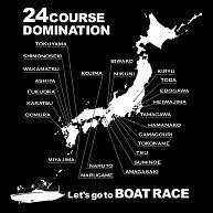 【永久保存版】全国24競艇場 特徴・解説