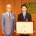 平山智加が100万円を地元・丸亀市に寄付 豪雨被害の石垣復旧へ「復興の力になれれば」
