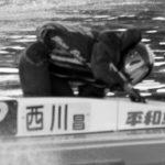 立憲民主の赤野たかしさん『@takashi_akano 』は責任もって競艇業界のクビを取って欲しい