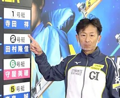 『第2回ボートレースバトルチャンピオントーナメント』三日目のニュース・コメントまとめ