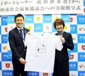 前田紗希が【子ども食堂】立ち上げに寄付『長く活動を続けていきたい』
