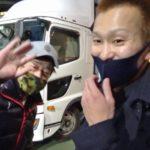 『西山貴浩』G1で予選3連勝【奇跡、奇跡、奇跡!】爆笑動画