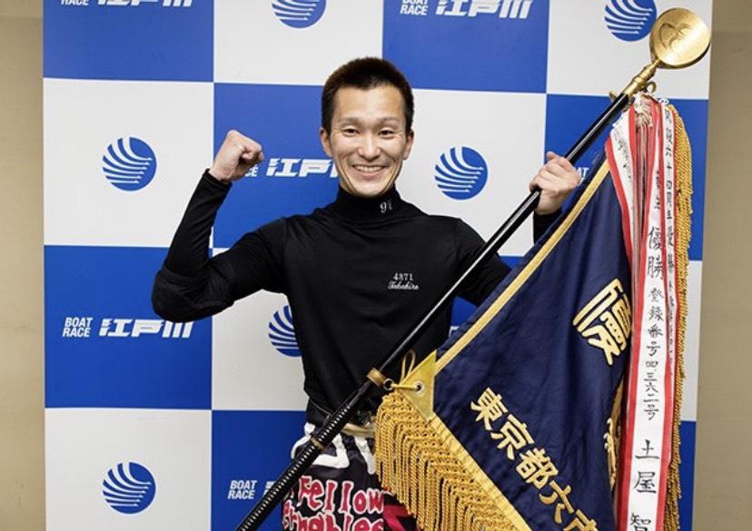 365日24時間絶好調男『ニッシーニャこと西山貴浩』2度目のG1制覇達成