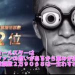 【貴浩西山のキャビらない話】来年のオールスターはファン投票1位を目指します!