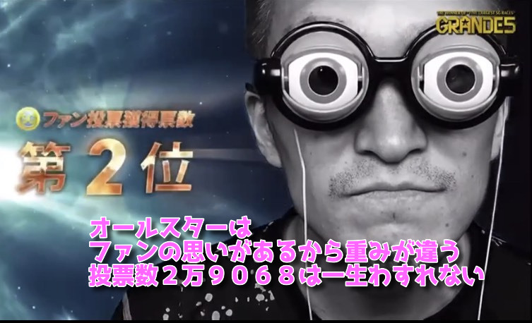 【SG】『第48回オールスター』西山貴浩SG王者への道