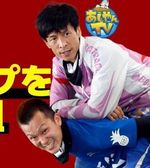 【SG】『第26回オーシャンカップ』西山貴浩SG王者への道